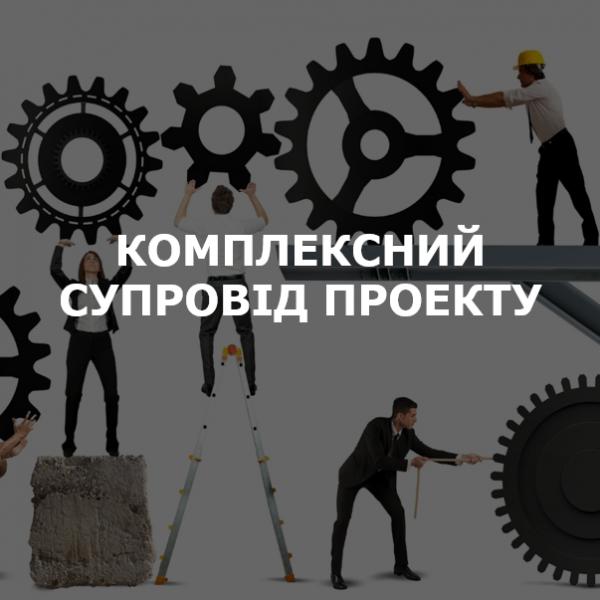 КОМПЛЕКС СУПРОВ